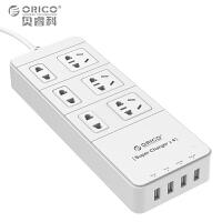 奥睿科ORICO TPC-6A4U 国标6位插座/插排/插线板/接线板 智能4口USB手机平板充电器 1.5米