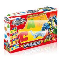 新乐新 古迪 GUDI 金刚战队字母恐龙变形儿童积木玩具可合体2901