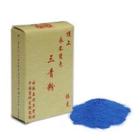 传统国画颜料5克盒装国画颜料顶上三青国画颜料