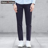 美特斯邦威休闲长裤男士秋冬季直筒黑色显瘦舒适裤子青少年潮流