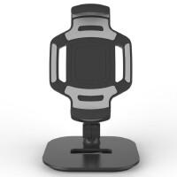 手机支架桌面ipad平板电脑架子床头床上懒人苹果直播电视电影旋转 黑白色 大号13寸IPADPro