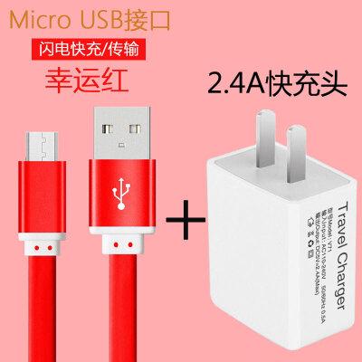 安卓数据线面条通用手机n5充电器vivo小米viv0三星a7a8快充360n4s