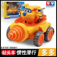 奥迪双钻 超级飞侠玩具 儿童变形机器人小飞机小汽车 多多钻头车