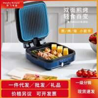 摩飞MR8600电饼铛 家用早餐双面加热全自动烙饼锅多功能煎烤炉