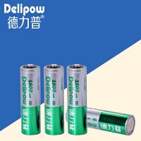 德力普 可充电电池5号 4节1800毫安