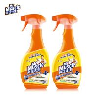 威猛先生厨房重油污净500g*2瓶装厨房清洁去污剂抽抽油烟机清洗剂