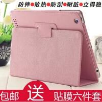 苹果ipad2保护套ip3代ipda4平板电脑壳AP3休眠apid超薄pad外ipd套 粉红色 老款ipda234代