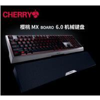 樱桃 Cherry 金属机械键盘 MX-BOARD6.0 青轴 游戏全键无冲键盘 全新盒装正品