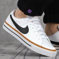 幸运叶子 Nike/耐克男鞋春季新款低帮运动鞋小白鞋舒适轻便防滑耐磨滑板板鞋休闲鞋CU4150-102