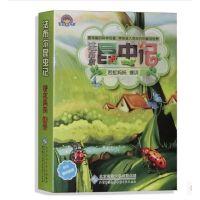 原装正版 开心听故事系列:法布尔昆虫记(6CD)若虹妈妈播讲 童话故事