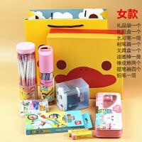 文具礼盒套装儿童生日礼物小学生学习用品奖品开学