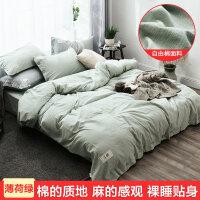 裸睡秋冬床上用品水洗棉四件套全棉纯棉床品套件简约北欧风网红款