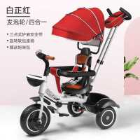 金鸣儿童三轮车1-3-2-6宝宝车小孩脚踏车轻便婴幼儿手推童车
