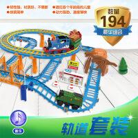 派艺电动轨道车 小火车托马斯套装 玩具轨道多层彩色跑道DIY拼装