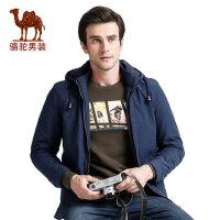 camel 骆驼男装 春季时尚连帽纯色休闲加绒旅行夹克衫外套男