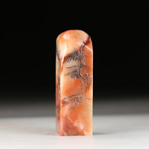 寿山巧色红芙蓉石 精雕寻隐者薄意印章 p3744
