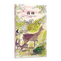 信谊世界精选图画书:森林 绘本 精装版(信谊绘本系列图书,一幅生机勃勃、诗意盎然的画卷,一趟令人心旷神怡的大自然之旅。