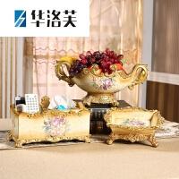 家里的装饰品欧式树脂水果盘三件套客厅茶几纸巾盒烟灰缸创意桌面摆件J