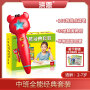 洪恩儿童玩具点读笔全能经典套装 TTP-518语数外全面提升婴幼儿益智早教