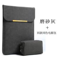 20190702053639612内胆包适用联想ThinkPad X1 Carbon 2017款内胆包笔记本保护套电脑