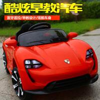 婴儿童电动车四轮可坐人带遥控小孩汽车女孩男孩宝宝玩具1-3-6岁儿童节礼物 智能红(全能+手机遥控+声控)