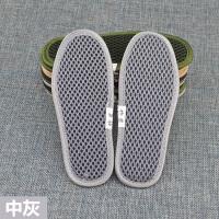 儿童鞋垫竹炭运动减震宝宝透气吸汗男女童小孩通用鞋垫春
