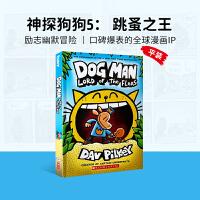 英文原版 Dog Man #5:Lord of the Fleas神探狗狗5: 跳蚤之王 平装