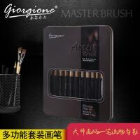乔尔乔内尼龙毛水彩画笔套装 水粉丙烯油画笔12支装铁盒笔刷 排笔