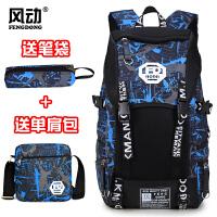双肩包男多功能户外旅游背包登山行李袋大容量书包旅行电脑包潮流