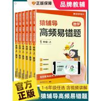 十万个为什么小学版+儿童百科全书6-12岁(全套16册)百问百答注音版儿童读物7-10岁拼音读物一年级经典书目二三年级课