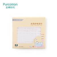 全棉时代 盒装粉色精梳棉水洗纱布浴巾95x95-6P1条/盒
