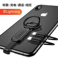 苹果耳机转接头指环支架 lighting耳机3.5mm背夹分线器二合一充电 【 双lighting】指环扣款