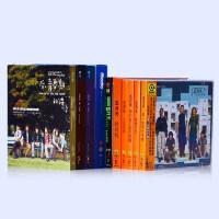 MAYDAY五月天专辑cd正版全集10张专辑 13CD 人生海海 第二人生