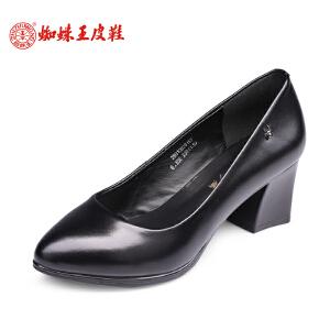 蜘蛛王女鞋粗跟春季新款正装真皮高跟女士单鞋尖头通勤浅口女皮鞋