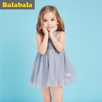 【3折�r:41.7】巴拉巴拉童�b�和�公主裙女童�B衣裙女孩新款幼童裙子夏