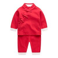 婴儿套装春秋女0新生儿中国风唐装两件套男童潮装1岁宝宝衣服春装