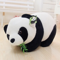 熊猫公仔抱抱熊熊娃娃熊猫公仔毛绒玩具黑白可爱大抱抱熊床上睡觉布娃娃送女友生日礼物