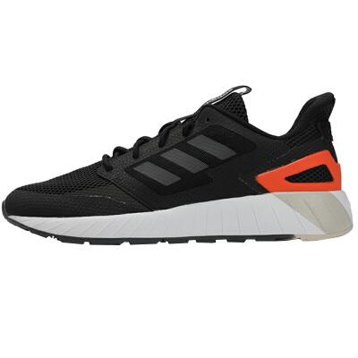 Adidas阿迪达斯 男鞋 NEO运动休闲耐磨轻便跑步鞋 G26346 NEO运动休闲耐磨轻便跑步鞋