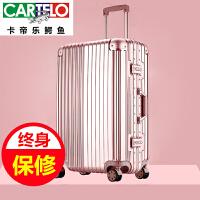 卡帝乐鳄鱼拉杆箱行李箱铝框旅行箱万向轮女男28寸学生密码箱包24