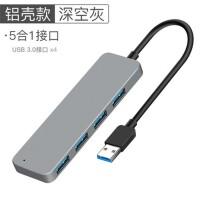 type-c扩展坞MacBook Pro拓展坞usb3.0网线口小米华为手机otg快充转接头 0.12m