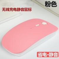 S36 无线鼠标 (可充电蓝牙鼠标游戏办公 可爱女生静音无声 苹果三星小米联想) 粉红色 充电版