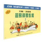 约翰・汤普森简易钢琴教程(2)(原版引进)
