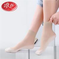 10双浪莎丝袜 短袜子女包芯丝加棉底防滑春夏季薄款短筒隐形防勾丝船