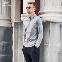 英爵伦 男士长袖衬衫春秋薄款 韩版休闲帅气青年衬衣男士修身衬衫