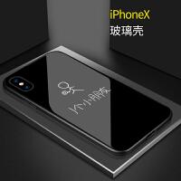 iphone xs max手机壳苹果7手机壳一个小朋友大X玻璃iphone6可爱卡通8plus情侣男 iphoneX