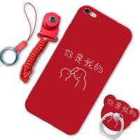 苹果6手机壳情侣iPhone 6s防摔软套平果六全包边pg6带挂绳萍果6红