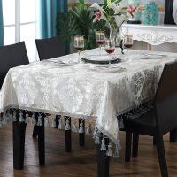 【超值热卖】欧式桌布布艺棉麻长方形家用餐桌布茶几台布方桌高档奢华客厅网红【】
