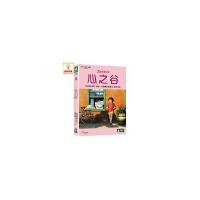 动画片 心之谷 DVD9 宫崎骏作品 (1995)