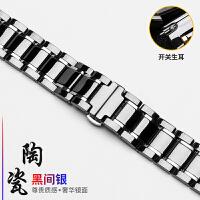 新款五珠陶瓷表带 表带 轻奢潮pro智能手表表带 个性运动商务高端款 +钢化膜2片