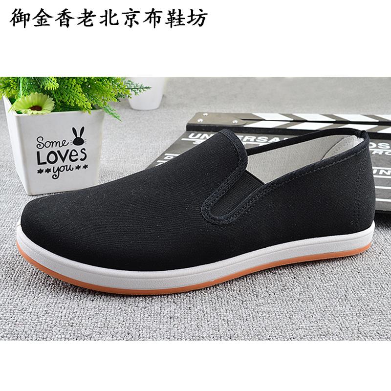 老北京布鞋男士千层底布鞋牛筋底一脚蹬防水黑布鞋工作鞋晨练鞋 黑色